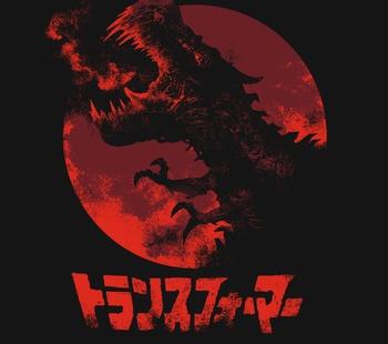 Roar of Extinction Exclusive