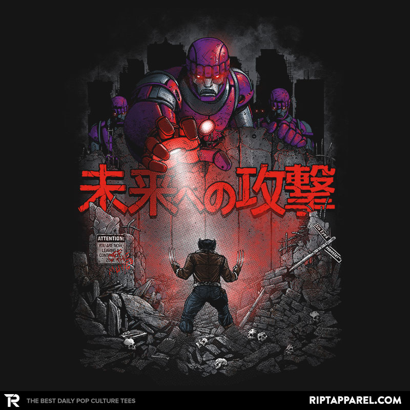 Detail View of T-Shirt - Attack on the Future