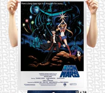 Moon Wars Poster